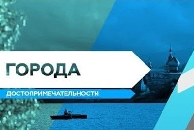 RTG TV TOP10 Волгоград