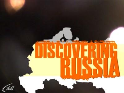 Discovering Russia With James Brown